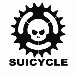 Cropped cropped suicycle sjabloon 300x300
