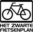 Hzf logo 1444988973
