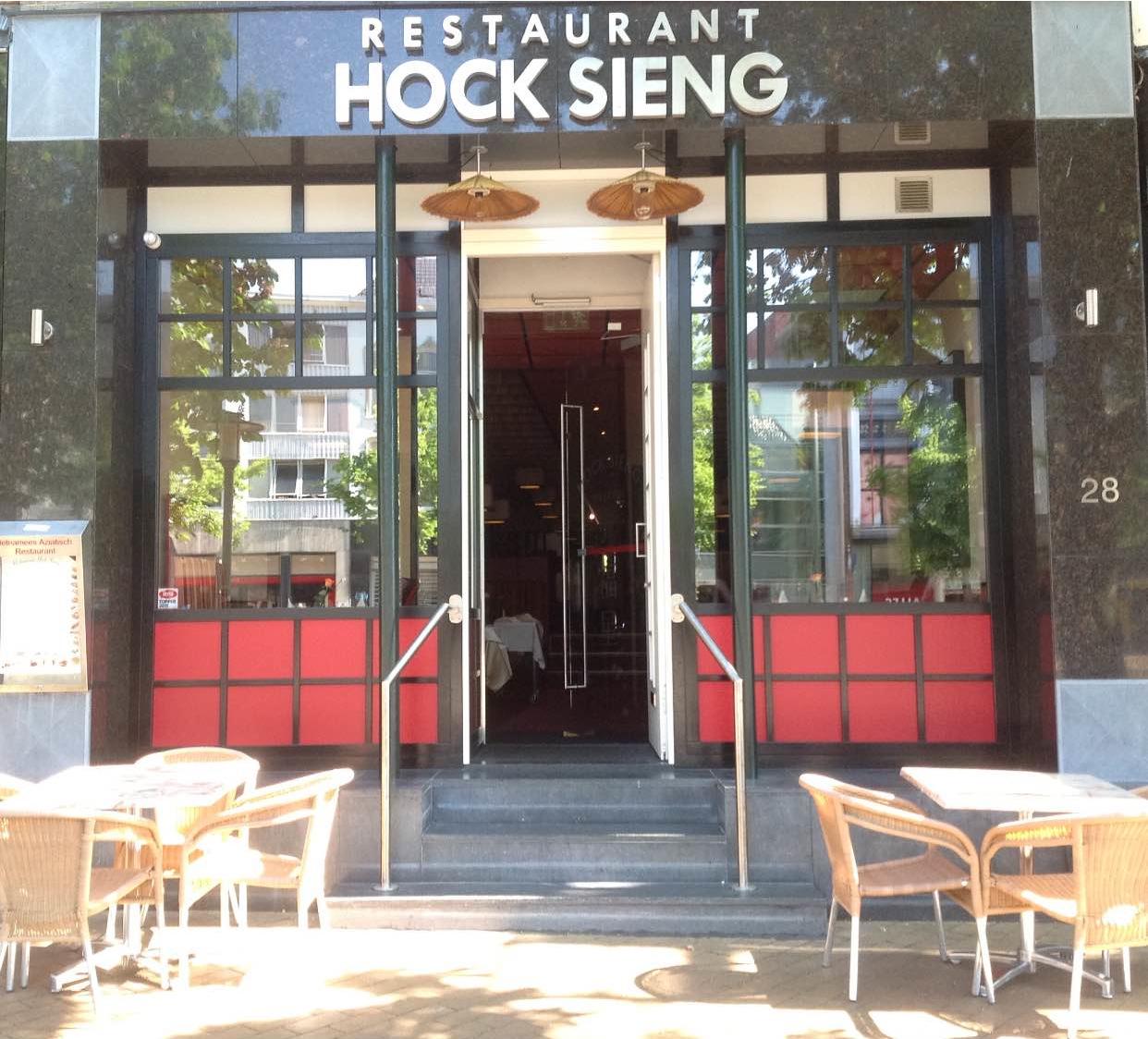 Restaurant hocksieng