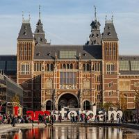 Thumbnail rijksmuseum amsterdam