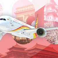 Thumbnail hainan airlines
