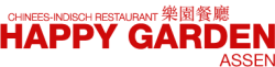 Happygarden logo 250x61