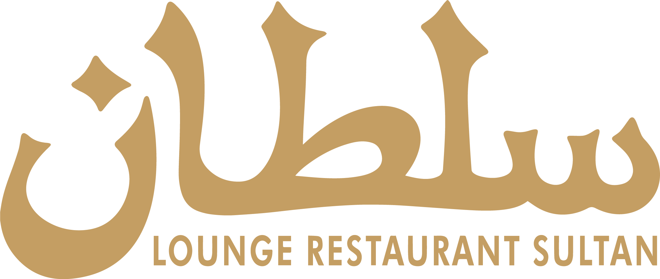 Sultan lounge logo