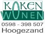 Koken wonen logo 1462477540